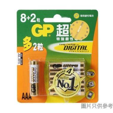 GP 超霸 特強鹼性電池 3A 8+2粒裝