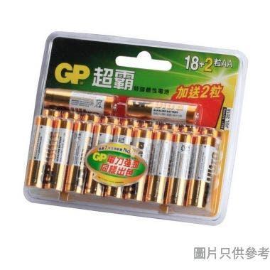 GP 超霸 特強鹼性電池 2A 18+2粒裝