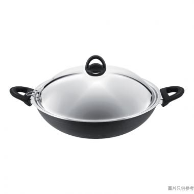 Tefal特福Novel陽極中式鑊附蓋36cm(電磁爐適用)