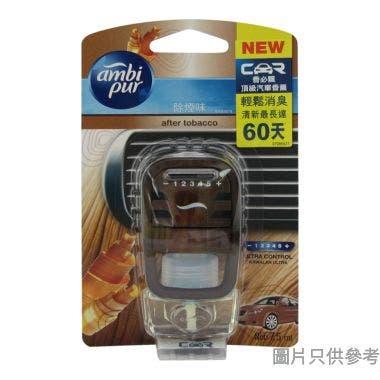 ambi pur香必飄馬來西亞製頂級汽車香薰 7.5ml - 除煙味