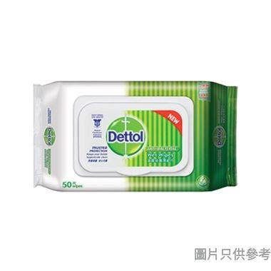 Dettol滴露消毒濕紙巾優惠裝 (50 片)