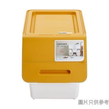 Froq日本製塑膠儲物箱 285W x 460D x 310Hmm (細)  - 糖果黃