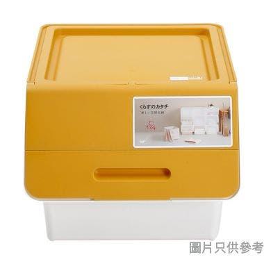 Froq日本製塑膠儲物箱 385W x 460D x 310Hmm (中) - 糖果黃
