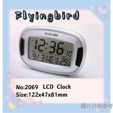 Flying Bird飛鳥牌跳字鬧鐘 2069
