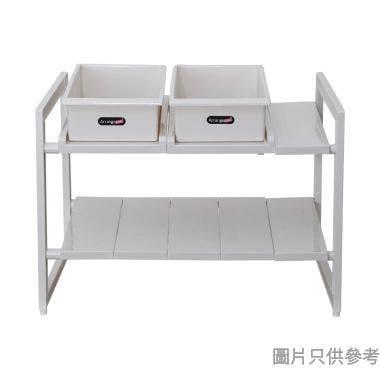 ARRANGE日本製2層塑膠廚用架附兩抽屜460-735W x 395D x 450Hmm