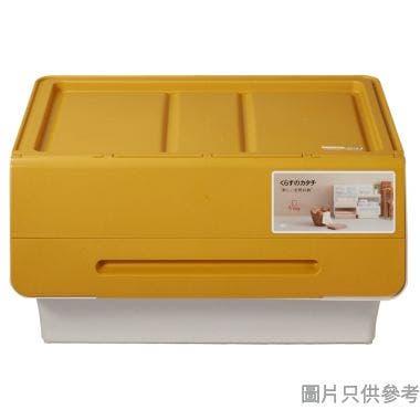 Froq日本製塑膠儲物箱 570W x 460D x 310Hmm (大) - 糖果黃