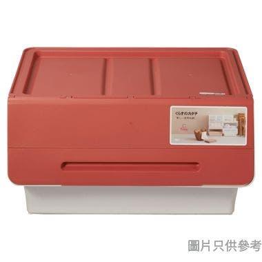 Froq日本製塑膠儲物箱 570W x 460D x 310Hmm (大) - 糖果紅