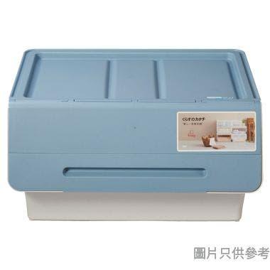 Froq日本製塑膠儲物箱 570W x 460D x 310Hmm (大) - 糖果藍