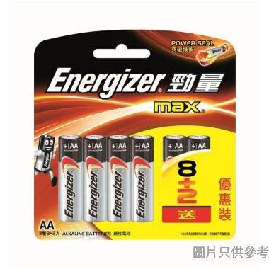 (171887)Energizer勁量2A 鹼性電池(8+2粒裝)