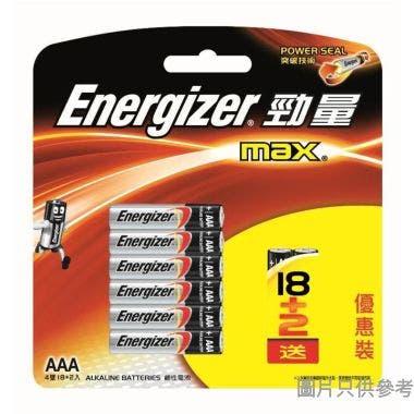 (203696)Energizer勁量3A 鹼性電池(18+2粒裝)