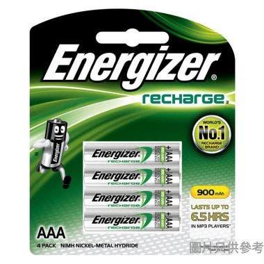 (205369)Energizer勁量3A(700mAh)充電電池(4粒裝)