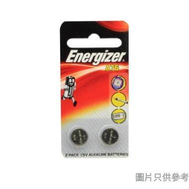(205668)Energizer勁量A76 鹼性電池(2粒裝)