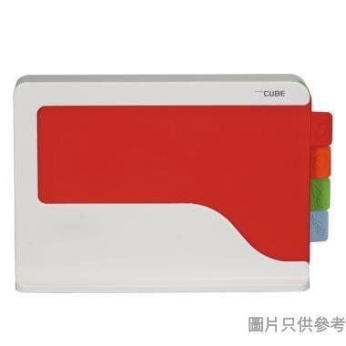 NATURNIC韓國製塑膠砧板附座 37W x 25.5D x 9Hcm (4件裝 )