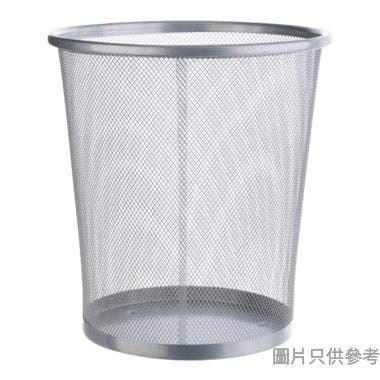 網狀垃圾桶265W x 265D x 290Hmm BR12654 - 銀色