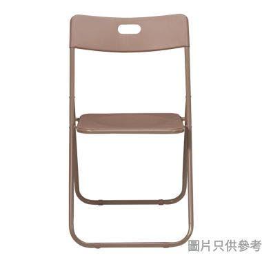 CARITA 摺椅 430W x 460D x 797Hmm - 啡色