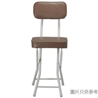 FOOM 方形厚座墊摺椅 300W x 470D x 750Hmm - 啡色