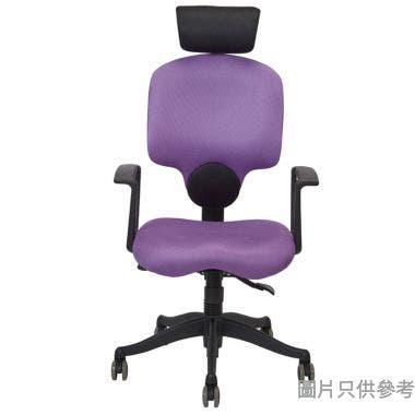 @#SOSPE高背扶手轉椅(可調節頭枕),紫色配黑色,673WX