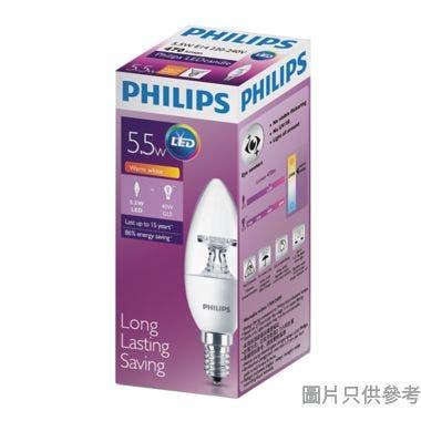 PHILIPS飛利浦5.5-40W E14細螺頭 CL LED椒膽-暖黃光