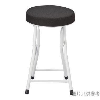 CALDO 圓形布藝厚坐墊摺凳 300W x 490Hmm - 黑配白色