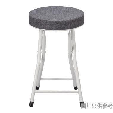 CALDO 圓形布藝厚坐墊摺凳 300W x 490Hmm - 灰配白色