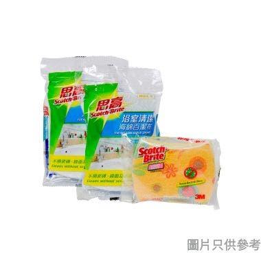 3M思高浴室清潔吸水海綿百潔布 (優惠裝)