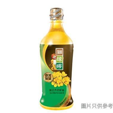 獅球嘜芥花籽油 750ml