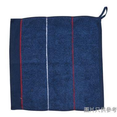 Milton Home Loopy Pinta 抹手巾 36W x 36Dcm - 藍色
