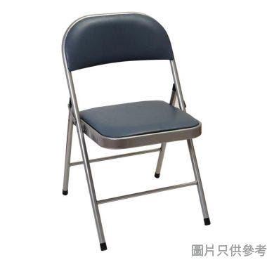 SAMSON 摺椅 467W x 450D x 773Hmm - 黑色