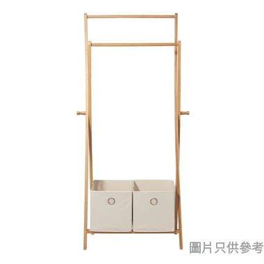 竹木雙桿掛衣架附收納袋 640W x 430D x 1550Hmm - 原木色