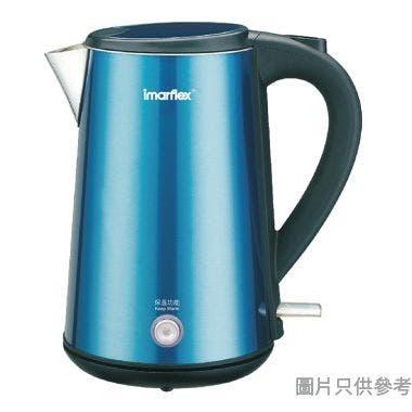 Imarflex 伊瑪牌 1.5L保溫無線電熱水壼 IKT-15KB