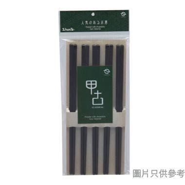 甲古中式耐高溫合金筷子25Hcm (5對裝)