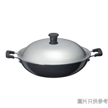 Tefal特福Asian易潔中式鑊附不銹鋼蓋36cm