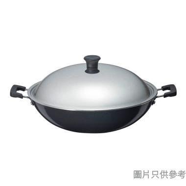 Tefal特福Asian易潔中式鑊附不銹鋼蓋40cm