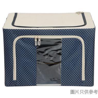 SOHO NOVO牛津布鋼架儲物收納箱66L 500W x 400D x 330Hmm - 藍色