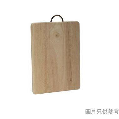 SOHO NOVO長方形橡木砧板 20W x 30D x 2Hcm
