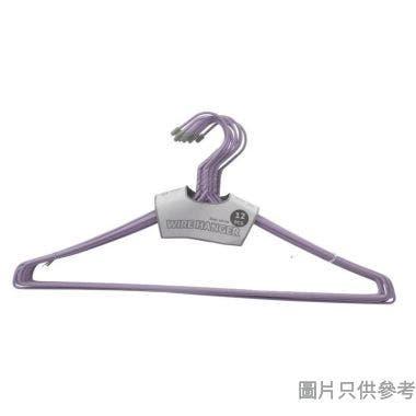 鐵線衣架405W x 195Hmm(12個裝) - 淺紫色