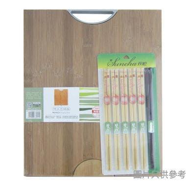 SUNCHA站立式長方形竹砧板 29.5W x 41D x 1.8Hcm