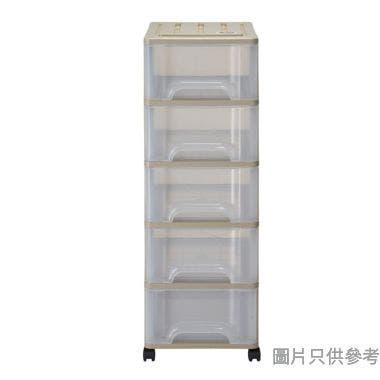 SOHO NOVO 5層塑膠層櫃 325W x 460D x 950Hmm - 奶茶色