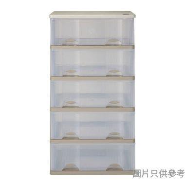 SOHO NOVO 5層 MDF 板面塑膠層櫃 600W x 445D x 1100Hmm - 茶色配透明色