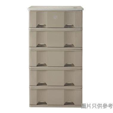 SOHO NOVO 600W x 445D x 1100Hmm 五層MDF板面塑膠層櫃