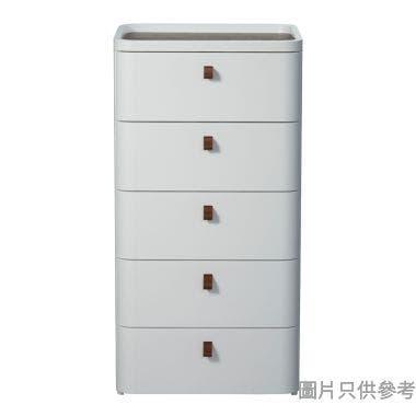 ROYAL日本製5層塑膠層櫃 545W x 410D x 1075Hmm - 白色