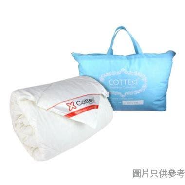 """Cottex高級羊毛舒適被1.46kg 60""""W x 86""""H (單人)"""