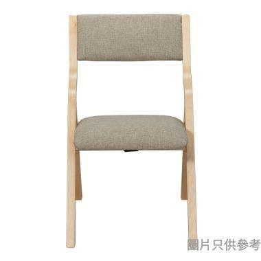 NATURE 實木摺椅 480W x 590D x 795Hmm - 淺灰色