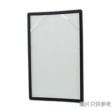 b-MOLA高效濾網 FHD01(適用NCCO1602/1902)(2件裝)