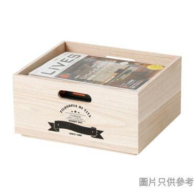 實木儲物盒桐木 340W x 290D x 170Hmm