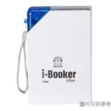 e.window雅窗牌韓國製I-Booker Tritan運動水樽430ml