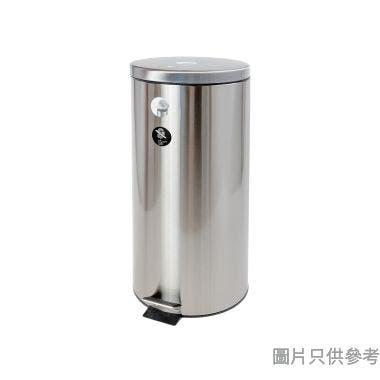 SOHO NOVO 圓型不鏽鋼緩降防指紋腳踏垃圾桶 30L