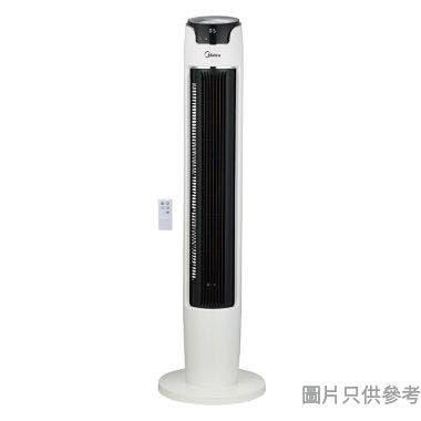 Midea 美的 LED顯示遙控直立扇  FZ10-16AR