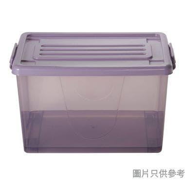 塑膠有轆鎖扣儲物箱附蓋48L 390W x 560D x 330Hmm - 糖果紫