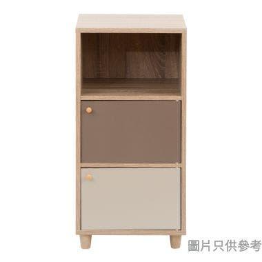 3層儲物櫃 420W x 400D x 790Hmm - 木紋色配奶茶色/啡色